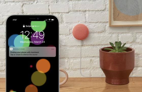 Cách tìm iPhone bị mất ngay cả khi thiết bị đang bật im lặng